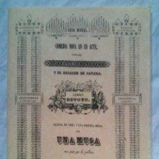 Libros de segunda mano: EL VIRGO DE VISANTETA (FACSÍMIL) - JOSEP BERNAT I BALDOVÍ / EN CATALÁN, LITERATURA CATALANA. Lote 177954972