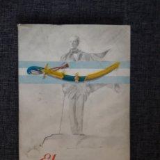 Libros de segunda mano: EL GRAN CAPITÁN, CON DEDICATORIA MANUSCRITA AL MINISTRO DE HACIENDA, VER FOTO. Lote 178952350