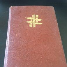 Libros de segunda mano: WILLIAM SHAKESPEARE OBRAS COMPLETAS 1960. Lote 181726591