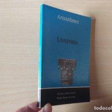 Libros de segunda mano: LISÍSTRATA - ARISTÓFANES (VERSIÓN Y TRADUCCIÓN DE PEDRO SÁENZ ALMEIDA). Lote 184353192