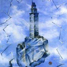 Libros de segunda mano: GLASS CITY (CIDADE DE CRISTAL) - EDUARDO ALONSO. Lote 184648685
