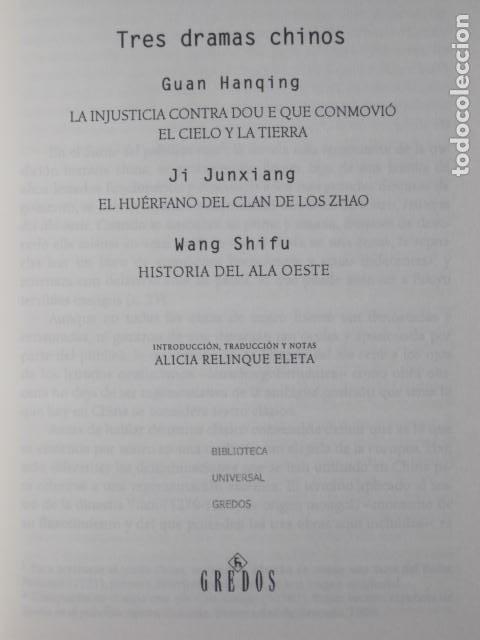 Libros de segunda mano: DRAMAS CHINOS. LA INJUSTICIA CONTRA DOU E, EL HUÉRFANO DEL CLAN DE LOS ZHAO, HISTORIA DEL ALA OESTE. - Foto 6 - 191818027