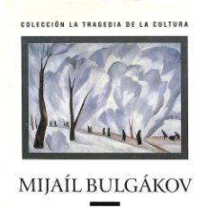 Libros de segunda mano: CORAZÓN DE PERRO LA ISLA PÚRPURA - MIJAÍL BULGÁKOV - GALAXIA GUTENBERG - NARRATIVA SERGIO PITOL. Lote 194487338
