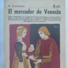 Libros de segunda mano: REVISTA LITERARIA : EL MERCADER DE VENECIA DE W. SHAKESPEARE . 1954. Lote 195034247