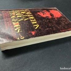 Libros de segunda mano: TRAGEDIAS 2 - CALDERON DE LA BARCA - Nº 152 ALIANZA 1ªEDICION 1968. Lote 195129096