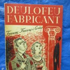 Libros de segunda mano: DEULOFEU FABRICANT, FRANCES FREIXAS I CORTES, NEREIDA, 1956, GRESOL - (CON DEDICATORIA. ¿AUTOR?). Lote 202502120