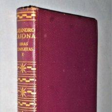 Libros de segunda mano: OBRAS COMPLETAS DE ALEJANDRO CASONA. TOMO I. Lote 204521715