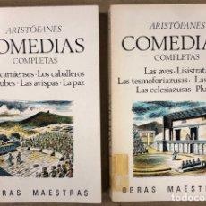 Libros de segunda mano: ARISTÓFANES COMEDIAS COMPLETAS. TOMOS I Y II. OBRAS MAESTRAS EDITORIAL IBERIA 1976.. Lote 209069351