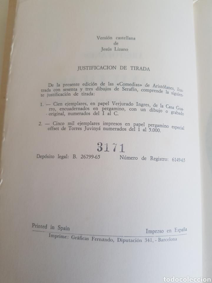 Libros de segunda mano: ARISTOFANES COMEDIAS ILUSTRA SERAFIN - Foto 5 - 209349001
