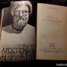 Libros de segunda mano: OBRAS COMPLETAS, DE ARISTÓFANES. EL ATENEO (ARGENTINA), 1958. TEATRO GRIEGO CLAS. Lote 215117771