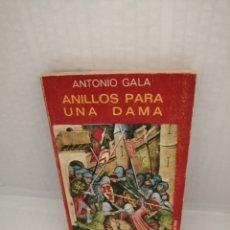 Libros de segunda mano: ANILLOS PARA UNA DAMA (PRIMERA EDICIÓN). Lote 215872791