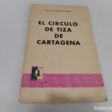 Libros de segunda mano: JOSÉ Mª RODRIGUEZ MENDEZ EL CÍRCULO DE TIZA DE CARTAGENA Q2814T. Lote 218126111