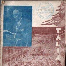 Libros de segunda mano: CARLOS ARNICHES / E. GARCÍA ÁLVAREZ : MI PAPA (TALIA, 1941). Lote 221329043