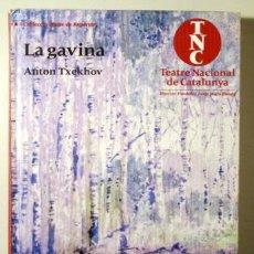 Libros de segunda mano: TXEKHOV, ANTON - LA GAVINA - BARCELONA 1997 - MOLT IL·LUSTRAT. Lote 222671633