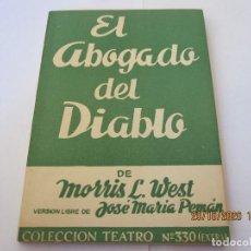 Libros de segunda mano: LOTE LIBRO COLECCION TEATRO Nº 360 ( EXTRA ) EDICIONES ALFIL. Lote 222750643
