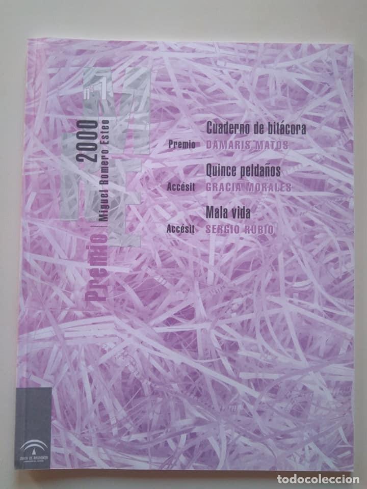 DAMARIS MATOS, GRACIA MORALES, SERGIO RUBIO. PREMIO MIGUEL ROMERO ESTEO 2000 (Libros de Segunda Mano (posteriores a 1936) - Literatura - Teatro)
