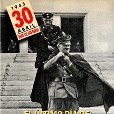 Libros de segunda mano: DIVINAS PALABRAS - RAMON DEL VALLE INCLAN. Lote 276892908