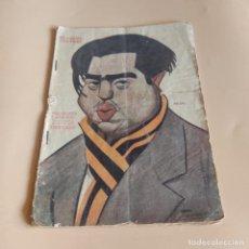 Libros de segunda mano: LA NOVELA TEATRAL. AGUA,AZUCARILLOS Y AGUARDIENTE. AÑO VII. Nº 271.MIGEL RAMOS CARRION.1922. Lote 277244443