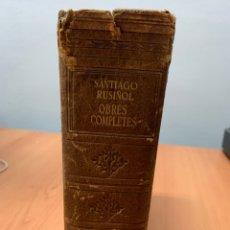 Libros de segunda mano: OBRES COMPLETES. SANTIAGO RUSIÑOL. BIBLIOTECA PERENNE. BARCELONA 1947.. Lote 287908228