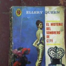 Libros de segunda mano: EL MISTERIO DEL SOMBRERO DE COPA, POR ELLERY QUEEN - EDITORIAL DIANA - 1970. Lote 22505319