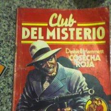 Libros de segunda mano: CLUB DEL MISTERIO (COSECHA ROJA, POR DASHIELL HAMMETT) - BRUGUERA - Nº 1 - 1981 - ESPAÑA. Lote 16486054