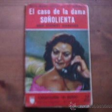 Libros de segunda mano: EL CASO DE LA DAMA SOÑOLIENTA, ERLE STANLEY GARDNER, COLECCION EL BUHO, SIN DATAR. Lote 17353283
