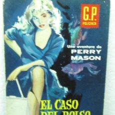 Libros de segunda mano: EL CASO DEL BOLSO DE LA VAMPIRESA STANLEY GARDNER . Lote 27104804
