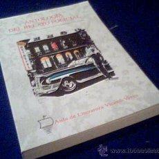 Libros de segunda mano: ANTOLOGIA DEL RELATO POLICIAL. AULA DE LITERATURA VICENS - VIVES. 1ª EDICION 1991.. Lote 24345042