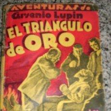Libros de segunda mano: AVENTURAS DE ARSENIO LUPIN - EL TRIANGULO DE ORO. Lote 27204975