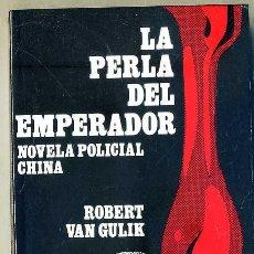 Libros de segunda mano - ROBERT VAN GULIK : LA PERLA DEL EMPERADOR (BARRAL SERIE NEGRA, 1973) - 29321090
