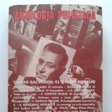 Libros de segunda mano: ANTOLOGIA POLICIACA - DECIMOQUINTA SELECCION - EDICIONES ACERVO - 1981. Lote 32406770