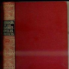 Libros de segunda mano: ANTOLOGÍA DE LAS MEJORES NOVELAS POLICÍACAS VII (ACERVO, 1964). Lote 32701177