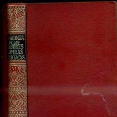 Libros de segunda mano: ANTOLOGÍA DE LAS MEJORES NOVELAS POLICÍACAS VI (ACERVO, 1966). Lote 32701187
