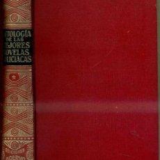 Libros de segunda mano: ANTOLOGÍA DE LAS MEJORES NOVELAS POLICÍACAS I (ACERVO, 1965). Lote 32701227