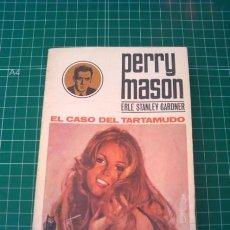 Libros de segunda mano: CASO DEL TARTAMUDO, EL - GARDNER, ERLE STANLEY. Lote 33113472