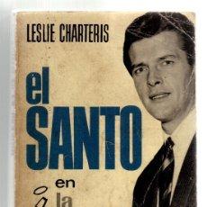 Libros de segunda mano: EL SANTO EN LA EVASIÓN - LESLIE CHARTERIS - 1ª EDICIÓN EN CABALLO NEGRO, NOVIEMBRE 1965.. Lote 33272715