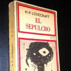 Libros de segunda mano: EL SEPULCRO / LOVECRAFT, H. P.. Lote 36239793