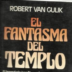 Libros de segunda mano: RL FANTASMA DEL TEMPLO. ROBERT VAN GULIK. PLAZA & JANES. BARCELONA. 1966. Lote 39502180