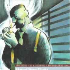 Libros de segunda mano: 1 LIBRO O NOVELA NEGRA - AÑO 2002 - SE PRESENTA EL DETECTIVE BUS - M. BLANCO CHIVITE ( INTERVIU ). Lote 39782121