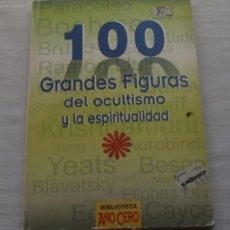 Libros de segunda mano: 100 GRANDES FIGURAS DEL OCULTISMO Y LA ESPIRITUALIDAD - EILEEN CAMPBELL - BIBLIOTECA AÑO CERO 1998. Lote 44186427