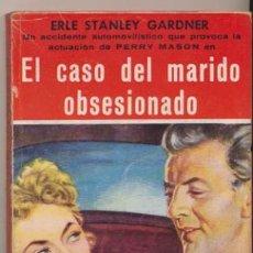 Libros de segunda mano: COLECCIÓN EL BUHO Nº 22. EL CASO DEL MARIDO OBSESIONADO. E.S. GARDNER CLIPER 1958.. Lote 44404117
