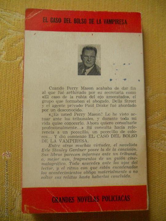 Libros de segunda mano: El Caso del bolso de la vampiresa - Perry Mason - Erle stanley Gardner El Buho - Foto 2 - 44710595