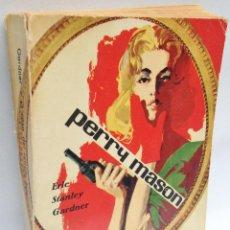 Libros de segunda mano: EL CASO DEL RETRATO FALSO·· PERRY MASON ·· ERLE STANLEY GARDNER ·· BIBLIOTECA ORO ··. Lote 50323987