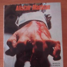 Libros de segunda mano: CARAVANA. ALISTAIR MACLEAN. JAVIER VERGARA EDITOR. AÑO 1978. . Lote 51207770