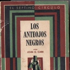 Libros de segunda mano: JOHN D. CARR : LOS ANTEOJOS NEGROS (EMECÉ SÉPTIMO CÍRCULO, 1945). Lote 54805325