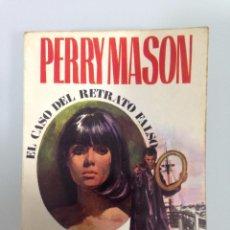 Libros de segunda mano: PERRY MASON: EL CASO DEL RETRATO FALSO, ERLE STANLEY GARDNER, 184 EDITORIAL MOLINO 1962. Lote 55309127
