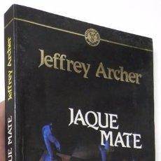 Libros de segunda mano: JAQUE MATE - JEFFREY ARCHER. Lote 57616470