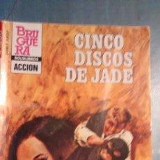 Libri di seconda mano: DOBLE JUEGO 74 - CINCO DISCOS DE JADE - CURTIS GARLAND. Lote 73320709