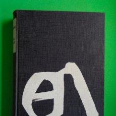 Libros de segunda mano: EL ESPÍA NO VUELVE. AUTOR, JOHN LE CARRÉ. EDITORIAL NOGUER AÑO 1965. VER FOTOS. Lote 59775520