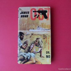 Libros de segunda mano: DR. NO - JAMES BOND 007 - IAN FLEMING - 2ª ED. 1965 - EDICIONES ALBON - MEDELLÍN, COLOMBIA. Lote 59790192